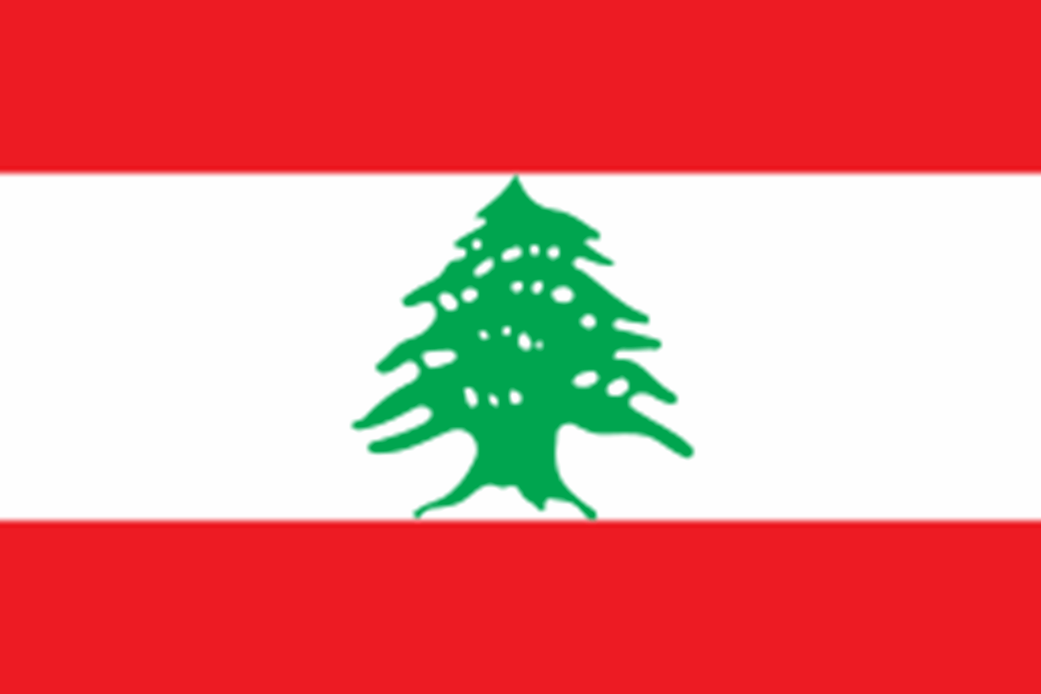 Lebanon | English